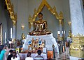 Bangkok, Thailand - panoramio (11).jpg