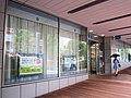 Bank of Yokohama Hashimoto branch.jpg