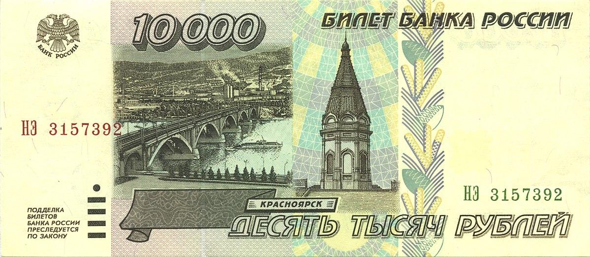 Когда была девальвация рубля в россии forex hit бонус без депозита