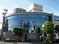 Banshu Shinkin Bank Kakogawa Branch.jpg