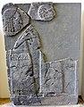 Basalt relief of musicians, from Sam'al, Turkey. 8th century BCE. Pergamon Museum.jpg