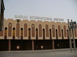 巴士拉国际机场