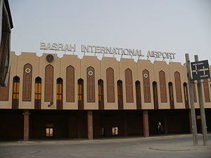 Basra International Airport - Image: Basrah Intl Airport terminal building april 1 2008