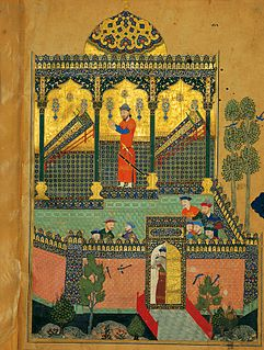 Baysonqor Timurid prince, patron of arts and calligrapher