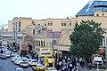 Bazaar of Tabriz02.jpg