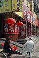 Beijing (116062788).jpg