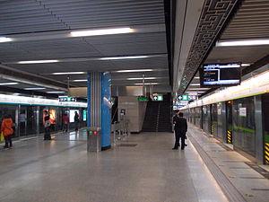 National Library Station - Image: Beijing Subway National Library Station Lines 4 and 9