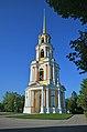 Belltower (Ryazan Kremlin).jpg