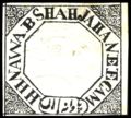 Bhopal postage - HH Nawab Shahjahan Begam.png