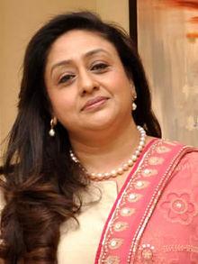 Bindiya Goswami Wikipedia