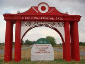 Sundergarh - Image: Biramitra Gate Sundargarh