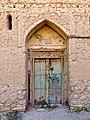 Birkat Al Mauz 005 (30844824171).jpg