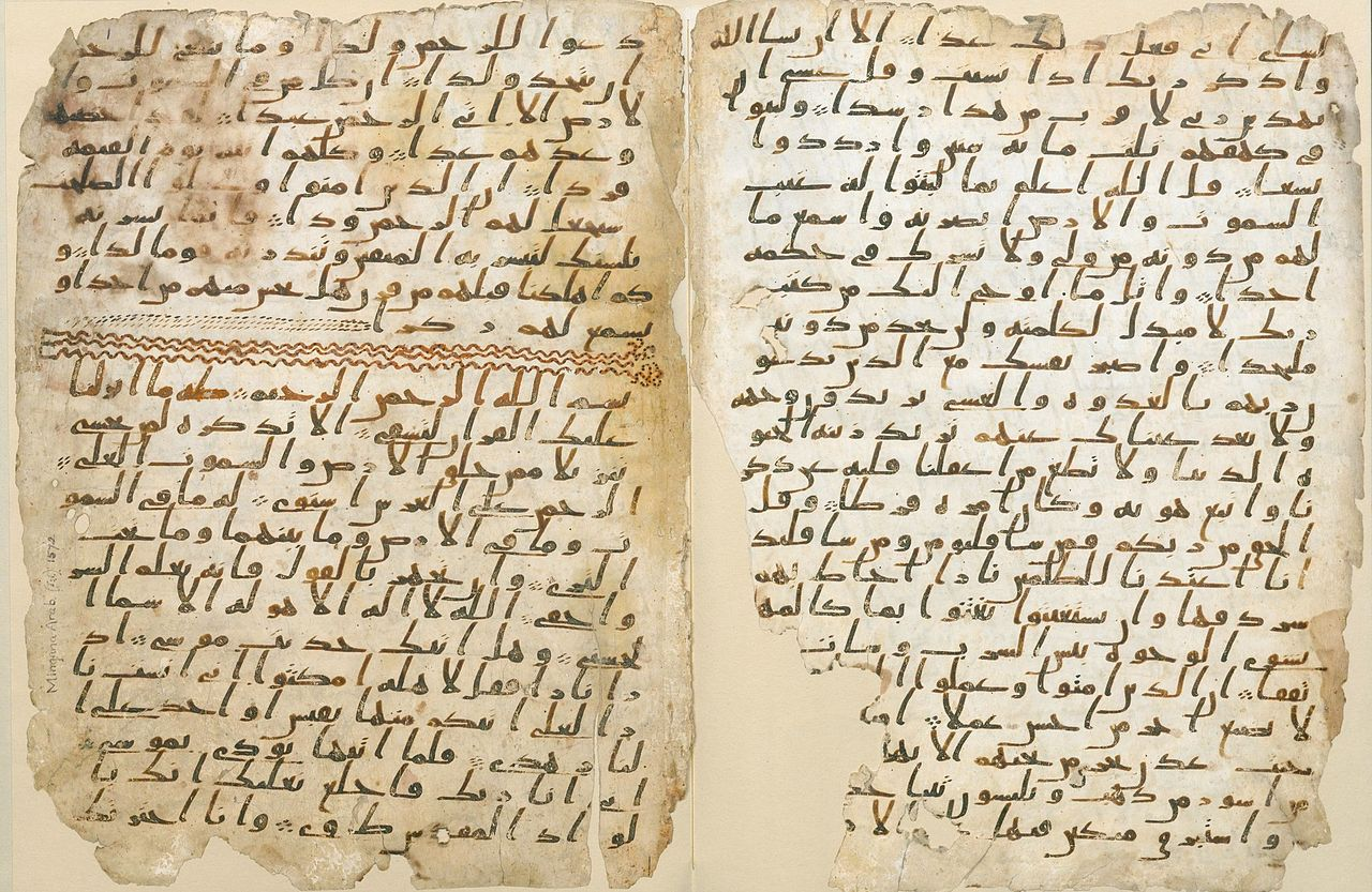 From Wikipedia: Seventh-century Quran manuscript held by the University of Birmingham. Folio 2 recto (left) and folio 1 verso (right). From the end of Chapter 19 s:ar:القرآن الكريم/سورة مريم to the beginning of Chapter 20 s:ar:القرآن الكريم/سورة طه.