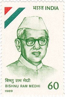 Bishnuram Medhi Indian politician