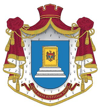Constitutional Court of Moldova - Seal of Constitutional Court of Moldova
