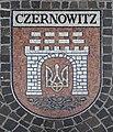 Bodenmosaik - Partnerstädte Klagenfurt (Czernowitz).jpg