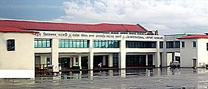 Lokpriya Gopinath Bordoloi International Airport - LGB International Airport, Guwahati
