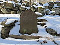 Boston Post Road Milestone 64, Brookfield MA.jpg