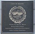 Boston Public Schools headquarters name plaque.JPG