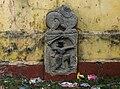 Broken Part Of Old Temple - Krosjuri.jpg