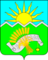 Coat of arms of Buinsky District