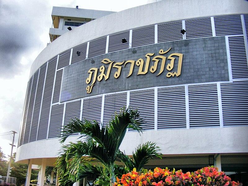 File:Bumirajabhat.JPG
