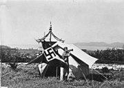 Bundesarchiv Bild 137-049297, HJ in China, Lager Ostern