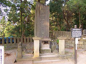 Aizu - Monument to the Byakkotai Samurai