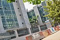 CAC Headquarters, Abuja2.jpg