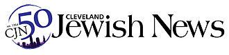 Cleveland Jewish News - Cleveland Jewish News nameplate including 50th anniversary logo