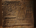 CMOC Treasures of Ancient China exhibit - pictorial brick depicting a courtyard scene.jpg