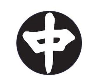 China National Aviation Holding - China National Aviation Corporation (Group) and China National Aviation Company Limited logo, similar to the defunct company