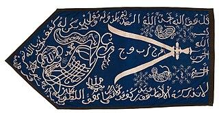 Zulfiqar The double bladed sword of Ali