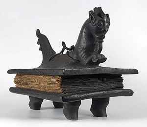 Singa (mythology) - A figure of singa as parchment holder.