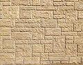 CSAH 61 Retaining wall.jpg