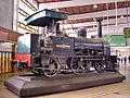 CWR Blackie (0-4-2T).JPG