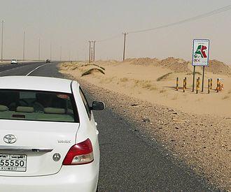 Wildlife crossing - Camel Crossing in Kuwait