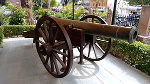 Fateh Muhammad - Cannon Haidari, a cannon gifted by Tipu Sultan to Fateh Muhammad. He wanted Kutch Horses in exchange. Now at Kutch Museum