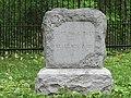 Capt Wm C Baen Monument 5-13-14 021.jpg
