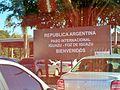 Cartel Puerto Iguazú - Bienvenidos a la República Argentina - Paso Internacional Puerto Iguazú-Foz do Iguaçu.JPG