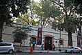 Casa Vlady Benito Juárez.jpg