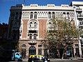 Casa de los Pavos Reales (fachada).JPG
