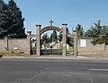 Cemetery, Rákóczi street gate, 2018 Dombóvár.jpg