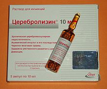 Церебролизин cerebrolysin