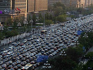 Chang'an Avenue - Morning traffic around Chang'an Avenue