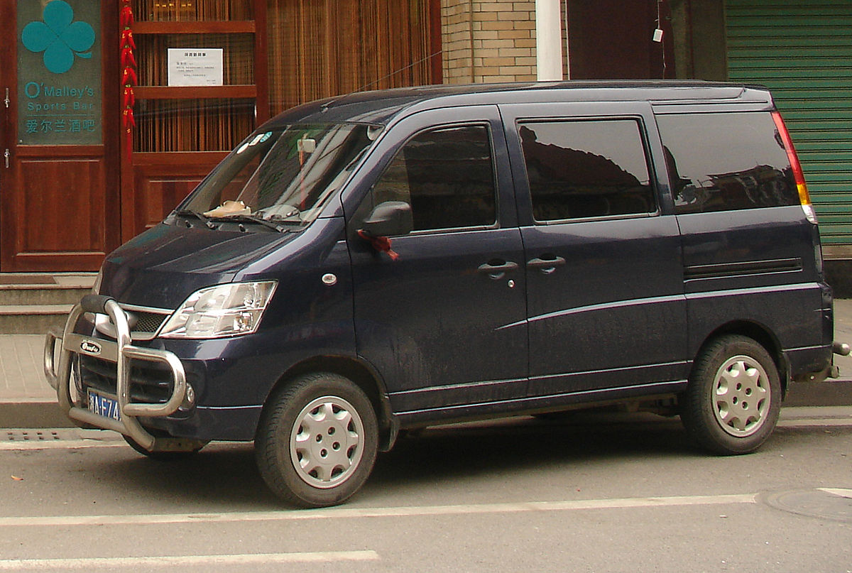 6 Passenger Vehicles >> Changhe - Wikipedia