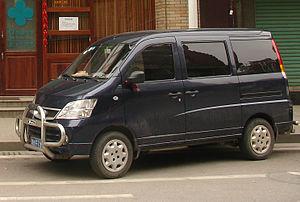 """Changhe - Changhe CH6390 """"Freedom"""" (aka Friend) microvan"""