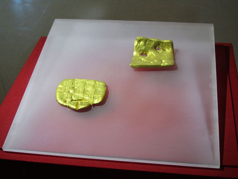 File:Chenyuan Gold in Xianyang Museum 2012-09.JPG
