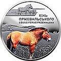 Chernobyl. Renaissance. Przewalski's horse reverse 5 hrn.jpg