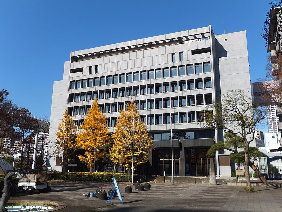 Chiba Prefectural Assembly Hall